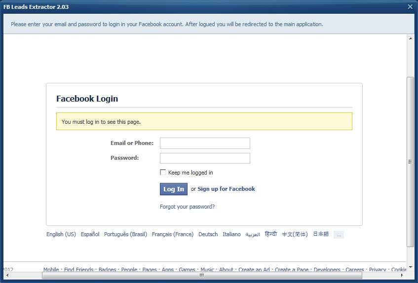 FB Leads Extractor | Touche Software